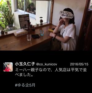 IMG_8286