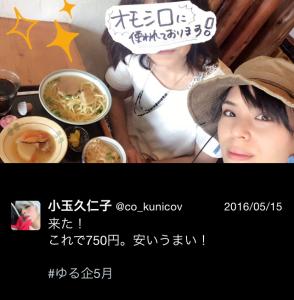 IMG_8287